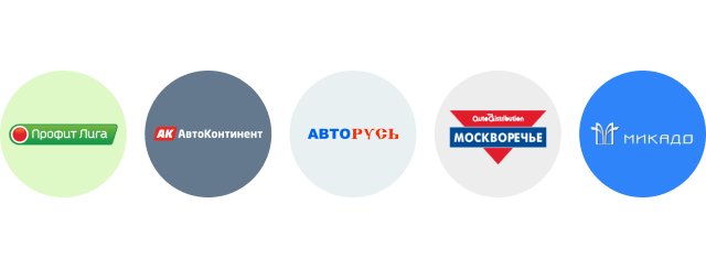 Интерфейс программы АвтоДилер 2018