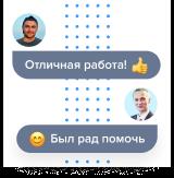 TecRMI Активная поддержка пользователей