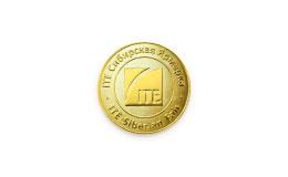 Золотая медаль от ITE Сибирская Ярмарка