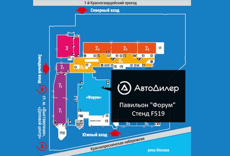 Ждем вас на выставке «MIMS Automechanika Moscow»