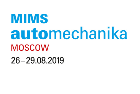 Увидимся на выставке MIMS Automechanika Moscow